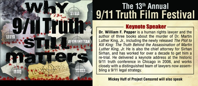 13th Annual 9/11 Truth Film Festival Banner